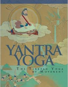 Yantra Yoga: The Tibetan Yoga of Movement: A Stainless Mirror of Jewels: A Commentary on Vairocana's the Union of the Sun and Moon Yantra